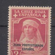 Sellos: ,MARRUECOS 92 CON CHARNELA, PRO CRUZ ROJA ESPAÑOLA, SOBRECARGADO, . Lote 36750998