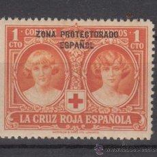 Sellos: ,MARRUECOS 91 SIN CHARNELA, PRO CRUZ ROJA ESPAÑOLA, SOBRECARGADO, . Lote 36750978
