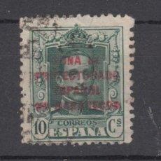 Sellos: ,MARRUECOS 83 USADA, SOBRECARGADO,. Lote 256069545