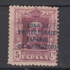 Sellos: ,MARRUECOS 82 CON CHARNELA, SOBRECARGADO, . Lote 28334787