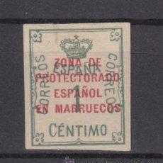 Sellos: ,MARRUECOS 74 CON CHARNELA, SOBRECARGADO, . Lote 28334804