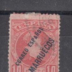Sellos: ,MARRUECOS 4 USADA, SOBRECARGADO,. Lote 256069755