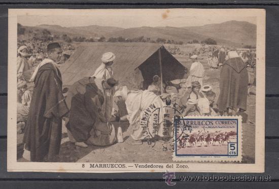 ,MARRUECOS 343 EN TARJETA (VENDEDORES DEL ZOCO), (Sellos - España - Colonias Españolas y Dependencias - África - Marruecos)