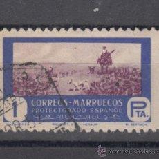 Sellos: ,MARRUECOS 333 USADA, CAZA, CAZADORES, . Lote 147232494