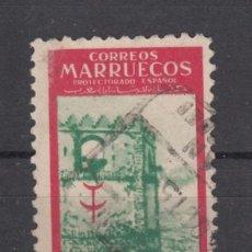Sellos: ,MARRUECOS 326 USADA, DEFENSA,. Lote 255007525