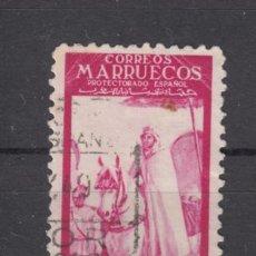 Sellos: ,MARRUECOS 305 USADA, EL JALIFA, . Lote 147232294