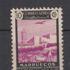 Sellos: ,MARRUECOS 298 SIN CHARNELA, AVION, DIA DEL ZOCO. Lote 256069950
