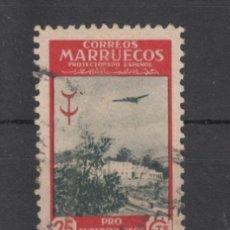 Selos: ,MARRUECOS 295 USADA, AVION, SANATORIO, . Lote 58548799