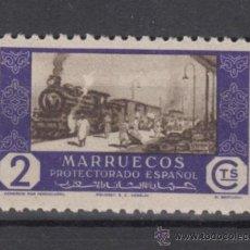 Sellos: ,MARRUECOS 280 SIN CHARNELA, FF.CC. COMERCIO POR FERROCARRIL,. Lote 110097514