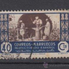 Sellos: ,MARRUECOS 265 USADA, HERREROS. Lote 256069435