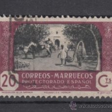 Sellos: ,MARRUECOS 251 USADA, RECOLECCION DE LA NARANJA, . Lote 147232464
