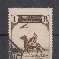 Sellos: ,MARRUECOS 192 USADA, FAUNA, AVION, AYER Y HOY. Lote 147232445