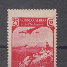 Selos: ,MARRUECOS 188 SIN CHARNELA, AVION, ESTRECHO DE GIBRALTAR, . Lote 58567627