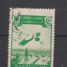 Sellos: ,MARRUECOS 187 USADA, FAUNA, CIGUEÑA DE ALCAZAR, . Lote 147232365