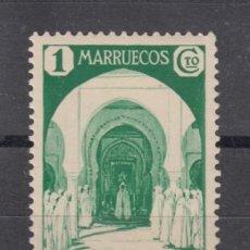 Sellos: ,MARRUECOS 148 CON CHARNELA, EL CALIFA,. Lote 255010115