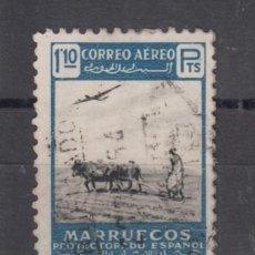 Sellos: ,MARRUECOS 371 USADA, LA YUNTA, . Lote 147232386