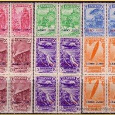 Sellos: CABO JUBY BENEFICENCIA 1943 Hª DEL CORREO HABILIITADOS, B4 EDIFIL Nº 12 A 17 * *. Lote 28319403