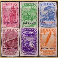 Sellos: CABO JUBY BENEFICENCIA 1943 Hª DEL CORREO HABILIITADOS, EDIFIL Nº 12 A 17 * *. Lote 28319410