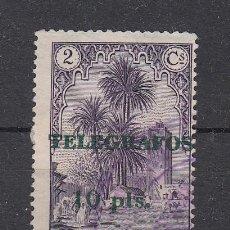 Sellos: ,MARRUECOS TELEGRAFOS 41 USADA, SOBRECARGADO, MUY RARO, . Lote 28345461