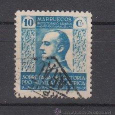 Sellos: ,MARRUECOS BENEFICENCIA 2 USADA, GENERAL FRANCO,. Lote 205775141