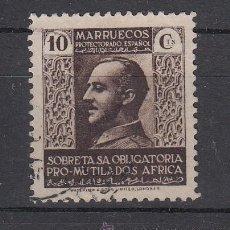 Sellos: ,MARRUECOS BENEFICENCIA 1 USADA, GENERAL FRANCO,. Lote 205774787