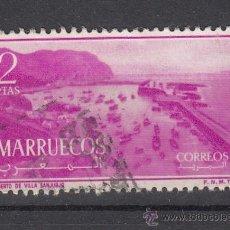 Selos: ,MARRUECOS ZONA NORTE 6 USADA, PUERTO DE VILLA SANJURJO. Lote 58548710