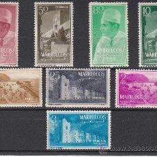 Sellos: ,MARRUECOS ZONA NORTE 1/8 CON CHARNELA, TIPOS DIVERSOS. Lote 28346170