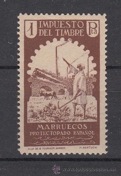 ,MARRUECOS IMPUESTO DEL TIMBRE 1 PTA. SIN CHARNELA, (Sellos - España - Colonias Españolas y Dependencias - África - Marruecos)
