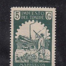Sellos: ,MARRUECOS IMPUESTO DEL TIMBRE 5 CTS. SIN GOMA. Lote 178334070