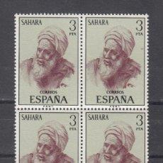 Sellos: ,SAHARA 322 EN B4 SIN CHARNELA, CORREO ORDINARIO. Lote 28367793