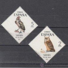 Selos: ,SAHARA 317/8 SIN CHARNELA, DIA DEL SELLO, FAUNA, AVES, BUHO, BUITRE TORGO, . Lote 28367841