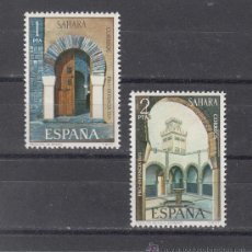 Sellos: ,SAHARA 314/5 SIN CHARNELA, PRO INFANCIA, MEZQUITAS, . Lote 50751576