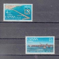 Sellos: ,SAHARA 260/1 SIN CHARNELA, INSTALACIONES PORTUARIAS . Lote 28368440