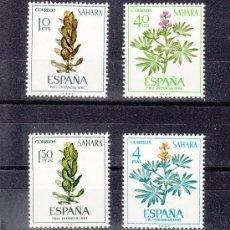 Sellos: ,SAHARA 256/9 SIN CHARNELA, PRO INFANCIA, FLORES, . Lote 28368461