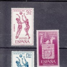 Sellos: ,SAHARA 246/8 SIN CHARNELA, DIA DEL SELLO, DEPORTE, BALONCESTO, . Lote 28368552