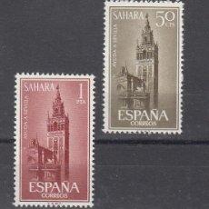 Timbres: ,SAHARA 215/6 SIN CHARNELA, AYUDA A SEVILLA, LA GIRALDA,. Lote 182324407