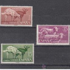 Sellos: ,SAHARA 212/4 SIN CHARNELA, DIA DEL SELLO, FAUNA, CABRA, CARNERO,. Lote 182324470