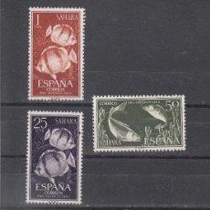 Sellos: ,SAHARA 209/11 SIN CHARNELA, PRO INFANCIA, FAUNA, PECES, . Lote 28378162