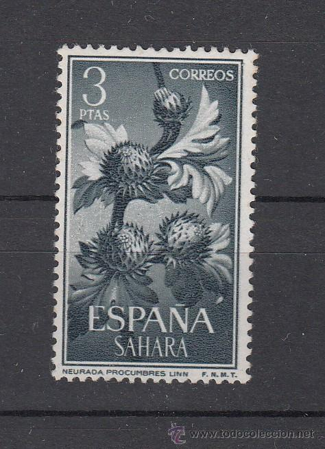 ,SAHARA 207 SIN CHARNELA, FLORES, (Sellos - España - Colonias Españolas y Dependencias - África - Sahara)