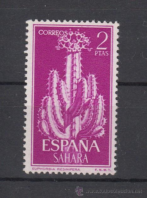 ,SAHARA 206 SIN CHARNELA, FLORES, (Sellos - España - Colonias Españolas y Dependencias - África - Sahara)