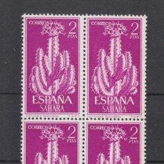 Sellos: ,SAHARA 206 EN B4 SIN CHARNELA, FLORES, . Lote 28378185