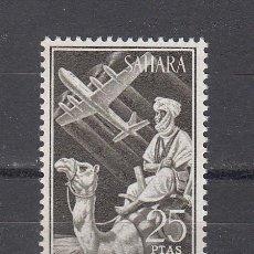Sellos: ,SAHARA 189 SIN CHARNELA, INDIGENAS Y AVION EN VUELO. Lote 182324483