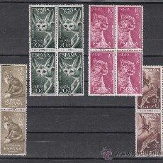 Sellos: ,SAHARA 176/9 EN B4 SIN CHARNELA, DIA DEL SELLO, AVES, FAUNA, LEOPARDO, AGUILA, ZORRO, . Lote 28378433