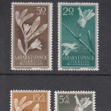 Sellos: ,SAHARA 126/9 SIN CHARNELA, PRO INFANCIA, FLORES. Lote 182324440
