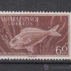 Selos: ,SAHARA 119 CON CHARNELA, FAUNA, PECES, DORADA, . Lote 28397160