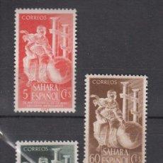 Sellos: ,SAHARA 101/3 SIN CHARNELA, 75 ANIVº DE LA REAL SOCIEDAD GEOGRAFICA, ALEGORIA, . Lote 54587428