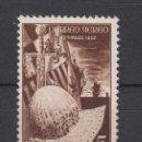 Sellos: ,SAHARA 97 SIN GOMA, V CENTº DEL NACIMIENTO DE FERNANDO EL CATOLICO, ALEGORIA DESCUBRIMIENTO, . Lote 28397356