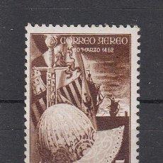 Sellos: ,SAHARA 97 SIN CHARNELA, V CENTº DEL NACIMIENTO DE FERNANDO EL CATOLICO, ALEGORIA DESCUBRIMIENTO,. Lote 182524107