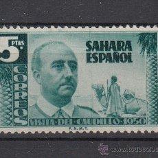 Sellos: ,SAHARA 90 SIN GOMA, VISITA DEL GENERAL FRANCO, . Lote 28397501