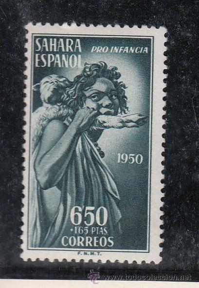 ,SAHARA 85 SIN CHARNELA, INDIGENA, (Sellos - España - Colonias Españolas y Dependencias - África - Sahara)